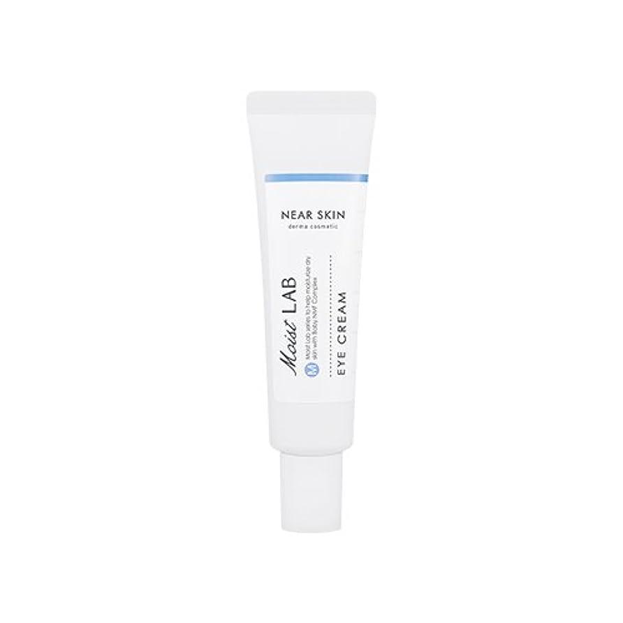 石炭突き出す交流するMISSHA NEAR SKIN Derma Cosmetic Moist LAB (Eye Cream) / ミシャ ニアスキン ダーマコスメティックモイストラボ アイクリーム 30ml [並行輸入品]