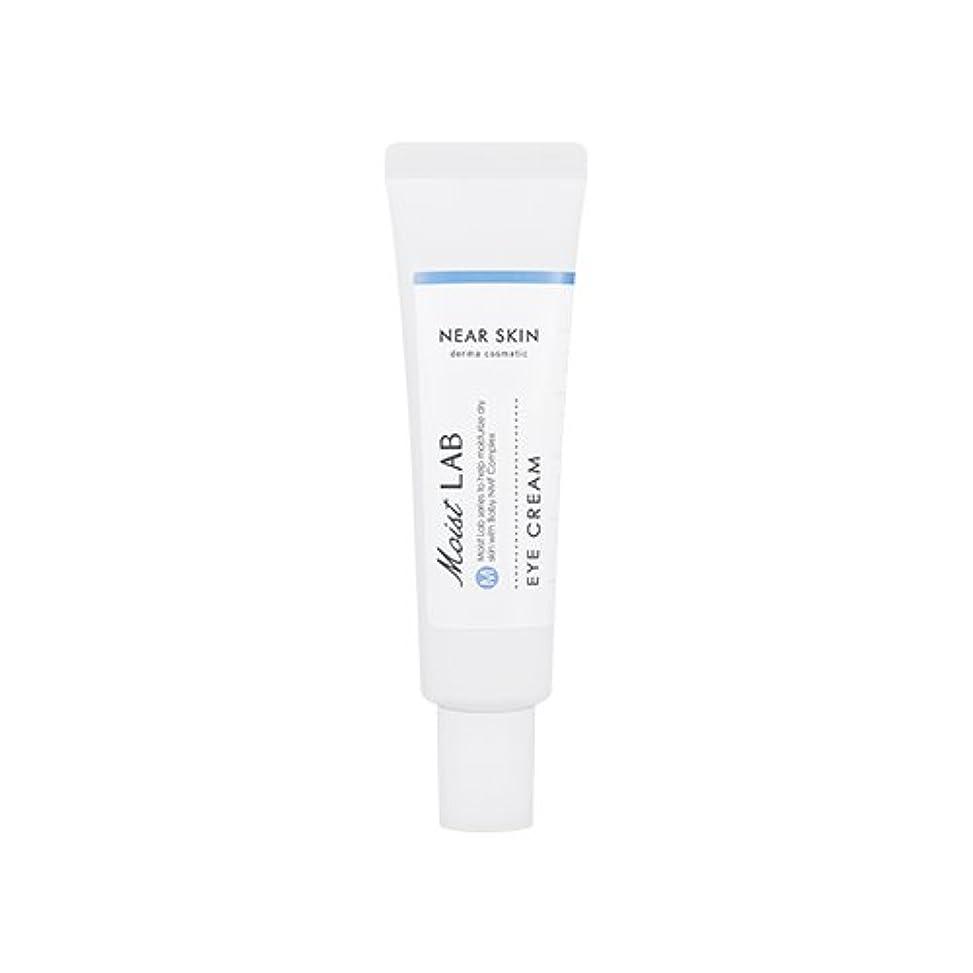 するだろうマニアスタンドMISSHA NEAR SKIN Derma Cosmetic Moist LAB (Eye Cream) / ミシャ ニアスキン ダーマコスメティックモイストラボ アイクリーム 30ml [並行輸入品]