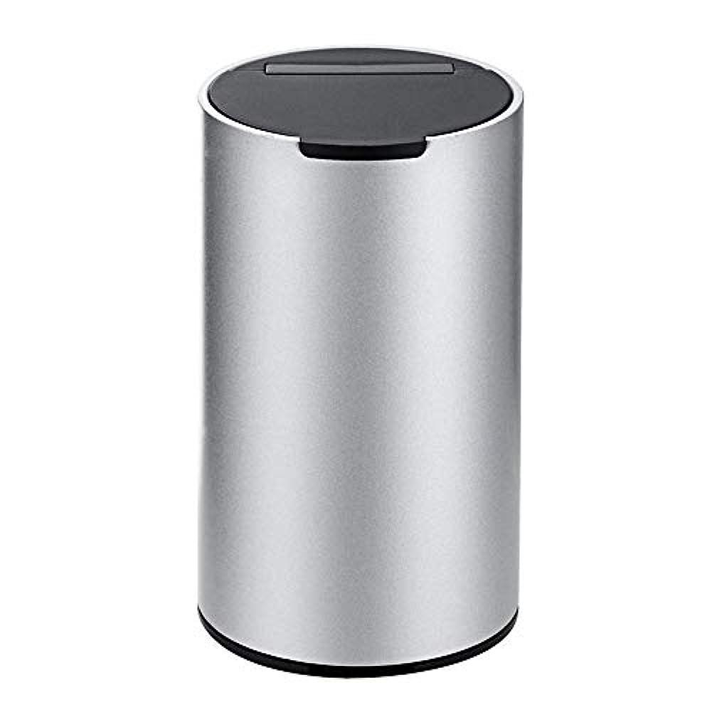 コンドームペリスコープバー車の灰皿、ふたが付いている容易な取り外し可能なステンレス製の車の灰皿 (色 : 銀)