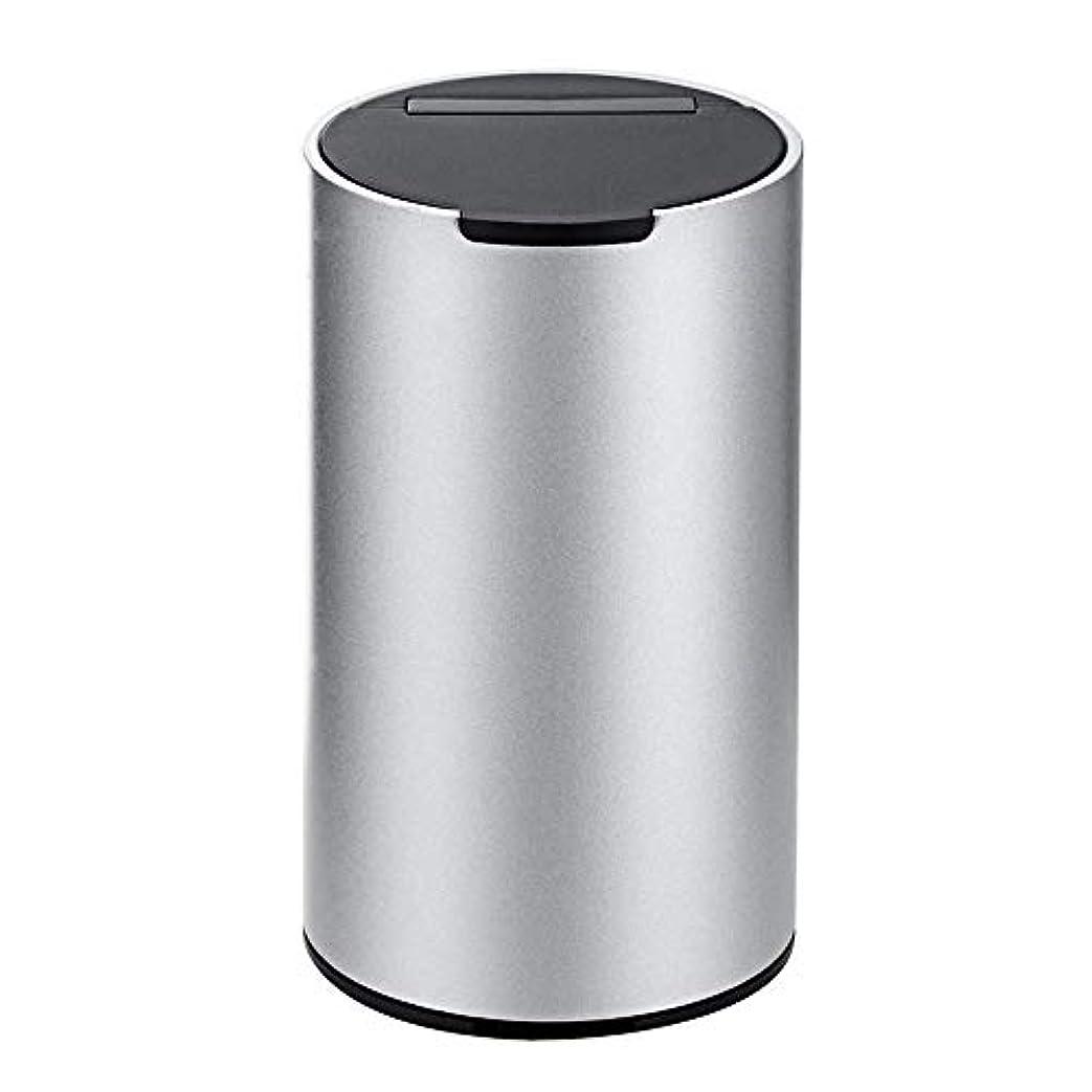 ミケランジェロ無謀隠車の灰皿、ふたが付いている容易な取り外し可能なステンレス製の車の灰皿 (色 : 銀)