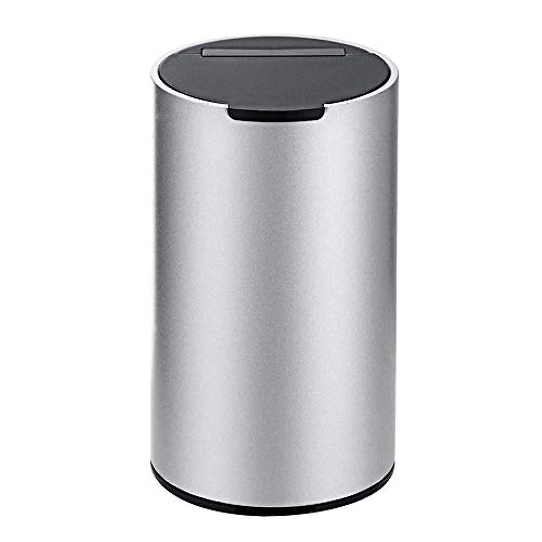 香りイサカ雇う車の灰皿、ふたが付いている容易な取り外し可能なステンレス製の車の灰皿 (色 : 銀)