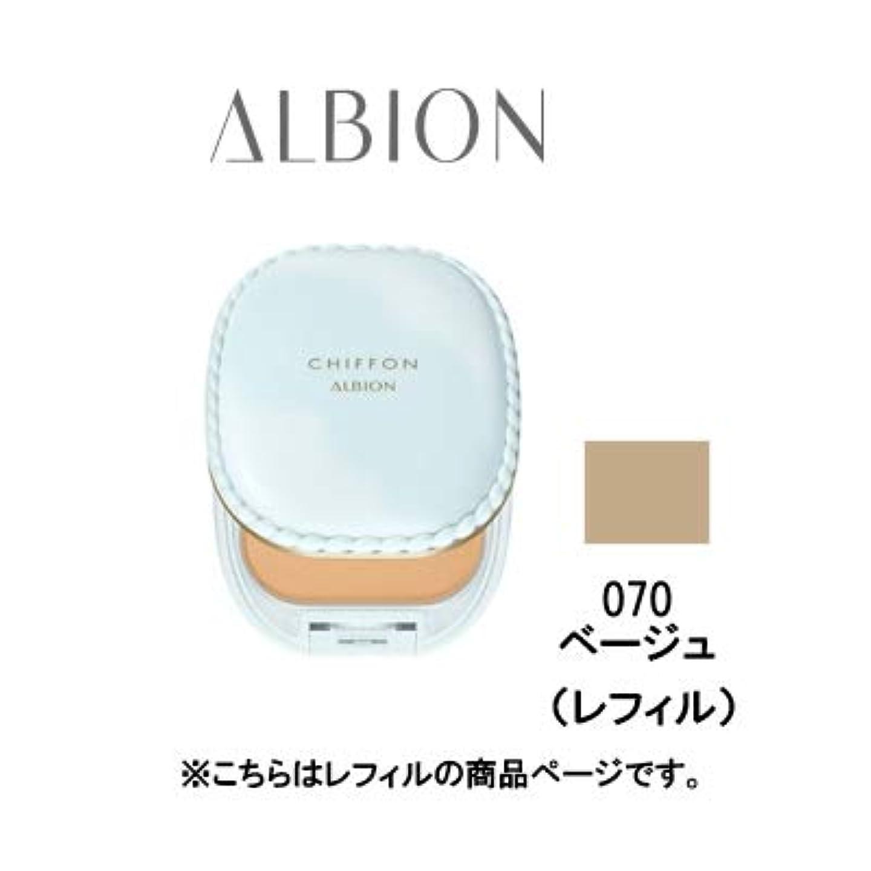 克服する円形のキノコアルビオン スノー ホワイト シフォン 070 レフィル 10g SPF25 PA++ ALBION