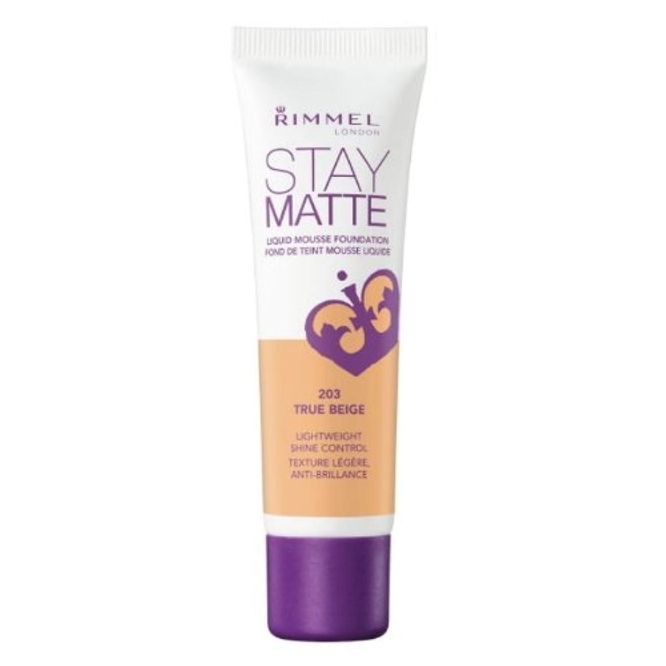 ちょうつがいジレンマスコアRIMMEL LONDON Stay Matte Liquid Mousse Foundation - True Beige (並行輸入品)