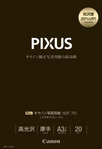 Canon 写真用紙・光沢プロ[プラチナグレード] A3ノビ20枚 PT-201A3N20