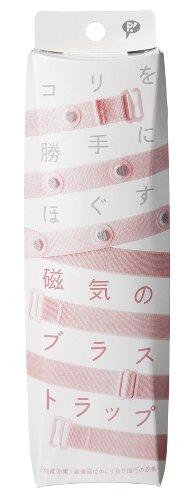 ピップ 磁気のブラストラップ ピンク(1組(2本入))