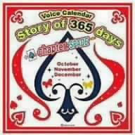 Story of 365 days~chapter.SPADE / ドラマ