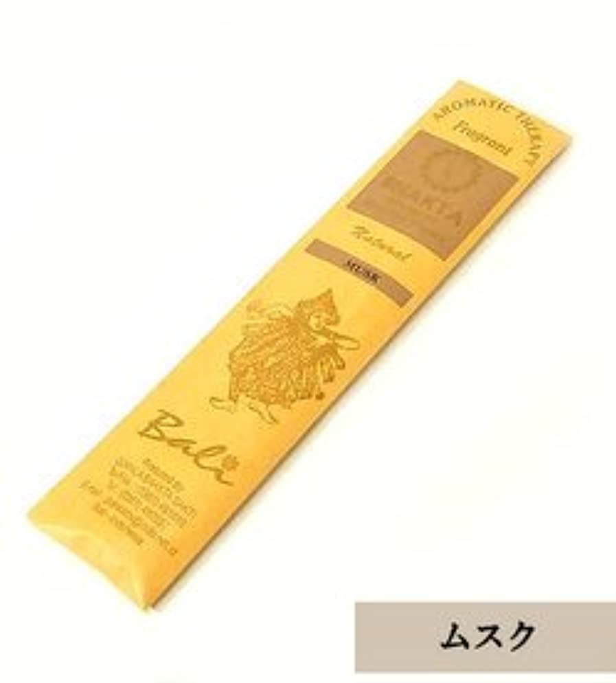 滑る統計活性化バリのお香 BHAKTA 【ムスク】 MUSK ロングスティック 20本入り アジアン雑貨