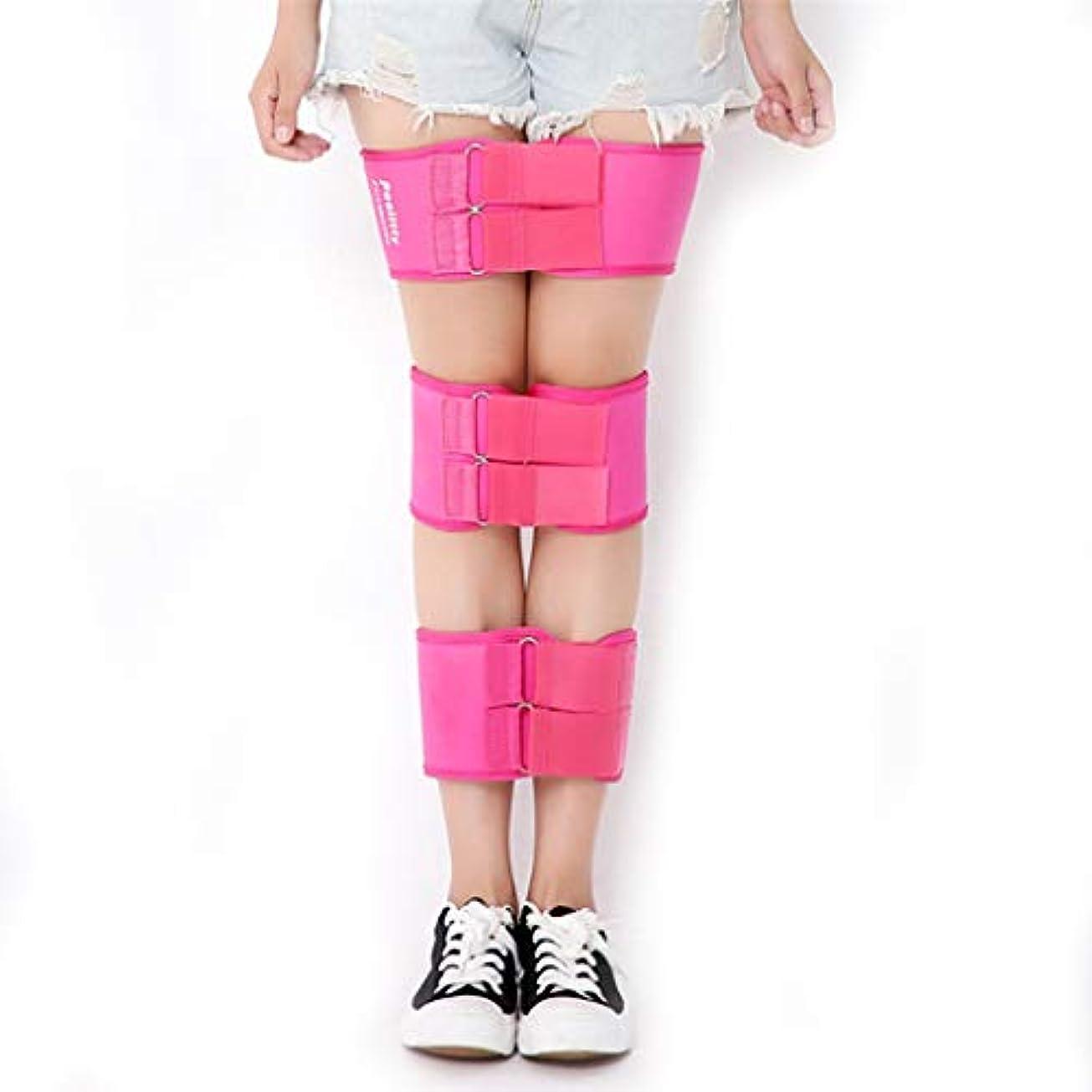 眉聖書尾サポートレッグストラップ、正しい脚の形、3つの独立したストラップ、通気性、調節可能、子供、学生、青少年、男女兼用。,Pink