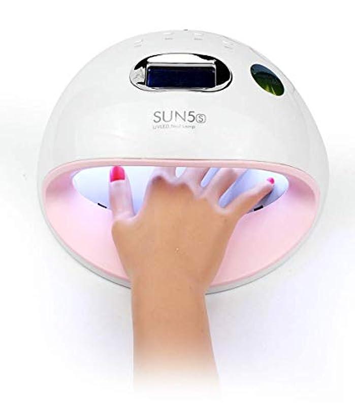 慢な文言技術ネイル用72ワットランプ硬化用ネイルランプジェルポリッシュネイルドライヤー紫外線マニキュアポリッシャー用装置