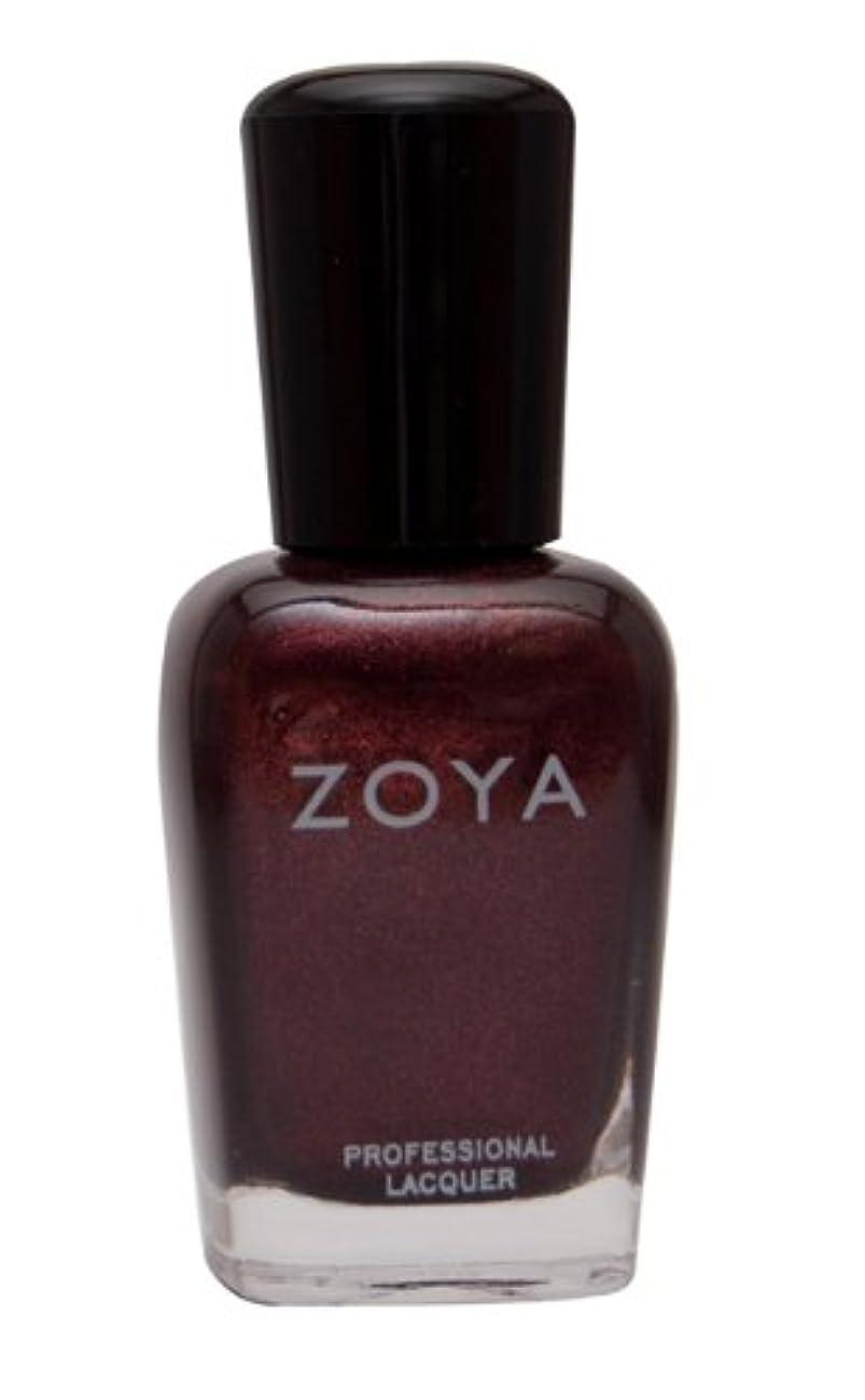 [Zoya] ZP467 カリスタ[並行輸入品][海外直送品]