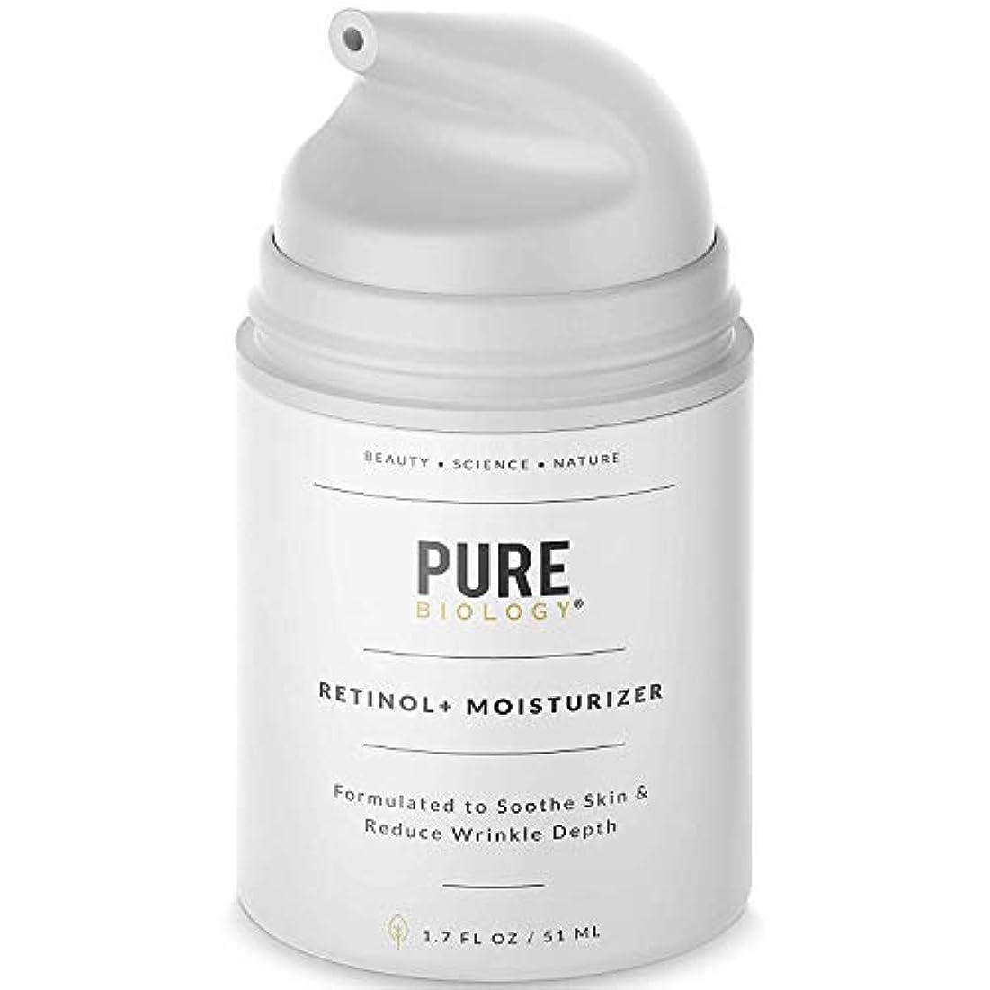 提案に付けるちょっと待って[Pure Biology] [Premium Retinol Cream Face Moisturizer – Face & Eye Skin Care] (並行輸入品)