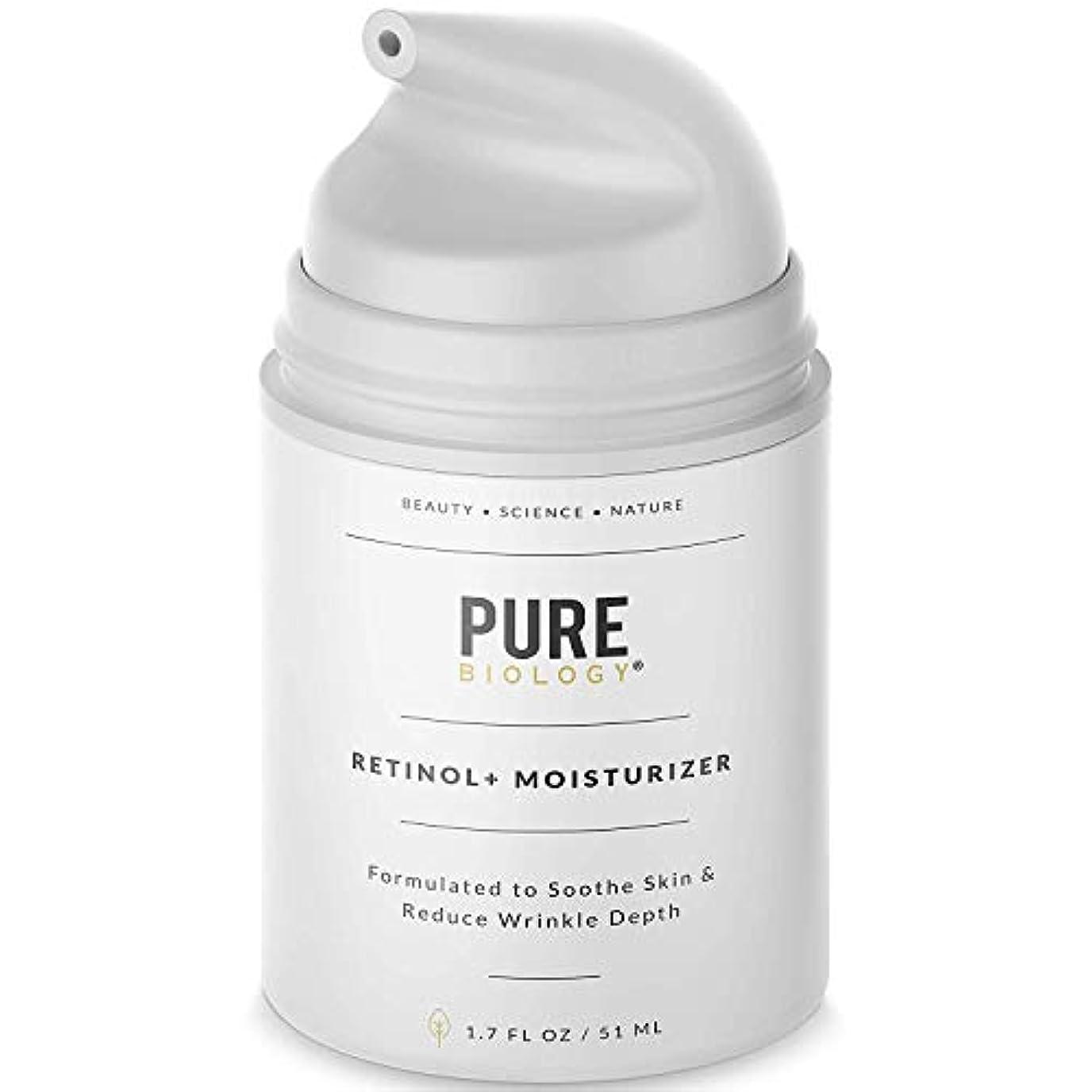 クリップ蝶村操作可能[Pure Biology] [Premium Retinol Cream Face Moisturizer – Face & Eye Skin Care] (並行輸入品)