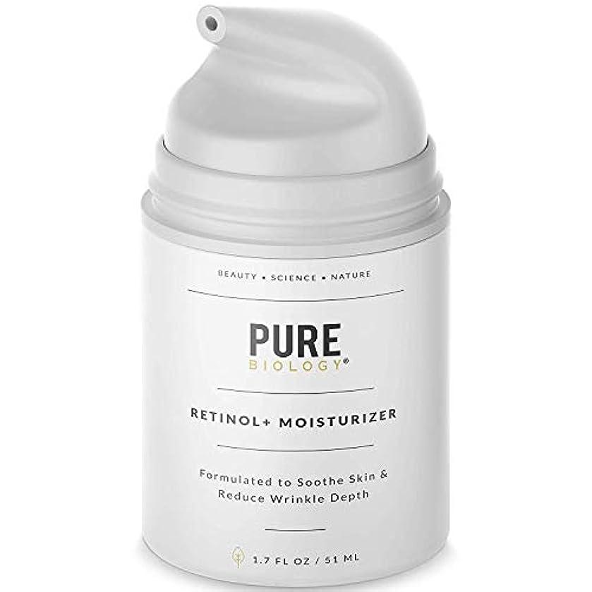 佐賀マイコンショッピングセンター[Pure Biology] [Premium Retinol Cream Face Moisturizer – Face & Eye Skin Care] (並行輸入品)