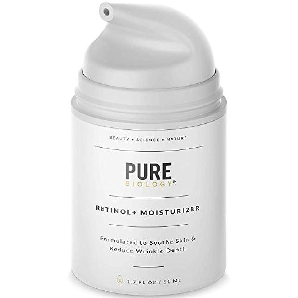 推測する広がりあいまいな[Pure Biology] [Premium Retinol Cream Face Moisturizer – Face & Eye Skin Care] (並行輸入品)