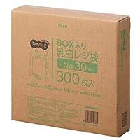 (まとめ) TANOSEE BOX入レジ袋 乳白30号 ヨコ260×タテ480×マチ幅130mm 1箱(300枚) 【×5セット】 〈簡易梱包