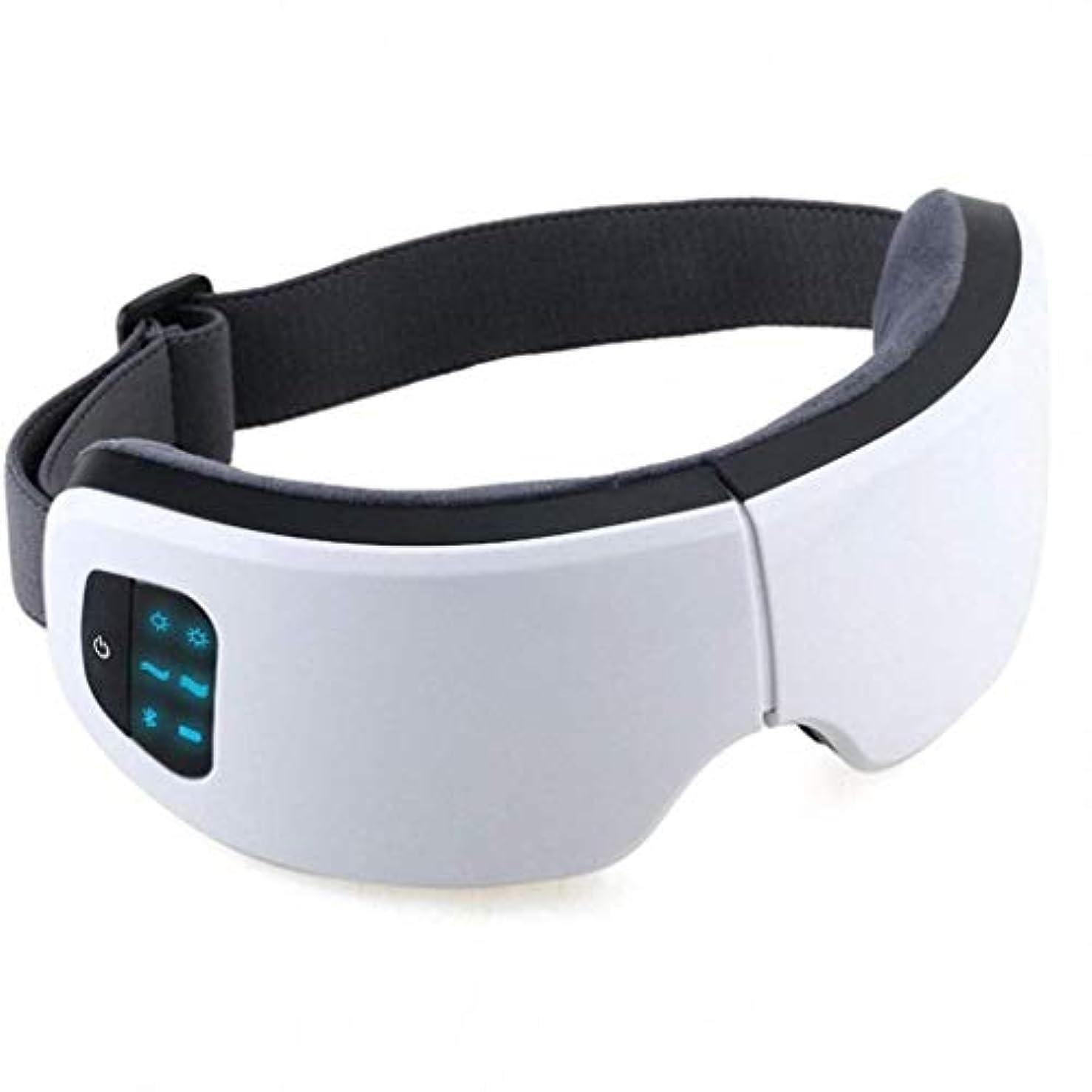 ナイロン目的乳白色電動アイマスク、アイマッサージャー、折りたたみ式USB充電式スマートデコンプレッションマシン、ワイヤレスBluetoothポータブル、目の疲れを和らげる、ダークサークル、アイバッグ、美容機器