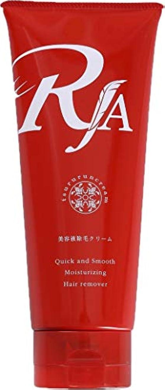 RJA つるるんクリーム 美容液除毛クリーム 200g 医薬部外品