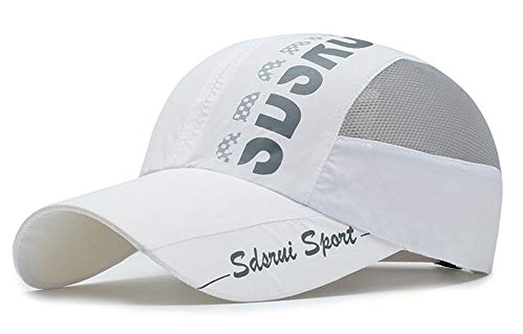 ぐったり神の底ハンエイスアイス メッシュ キャップ 速乾 UVカット 野球帽 軽薄 通気性抜群 帽子 釣り アウトドア ゴルフ 日よけ スポーツ帽子 男女兼用 多色選択