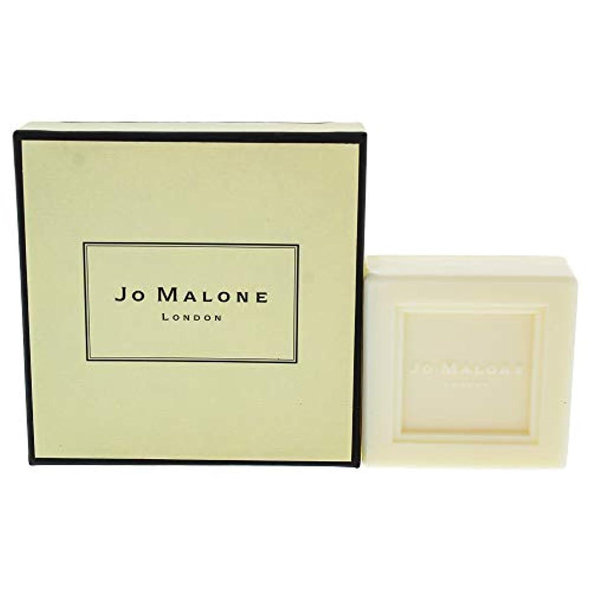 抑圧主張思い出ジョーマローン Lime Basil & Mandarin Bath Soap 100g/3.5oz
