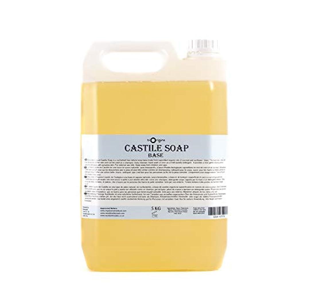 立場皮肉な貧しいPure Liquid Castile Soap 10Kg