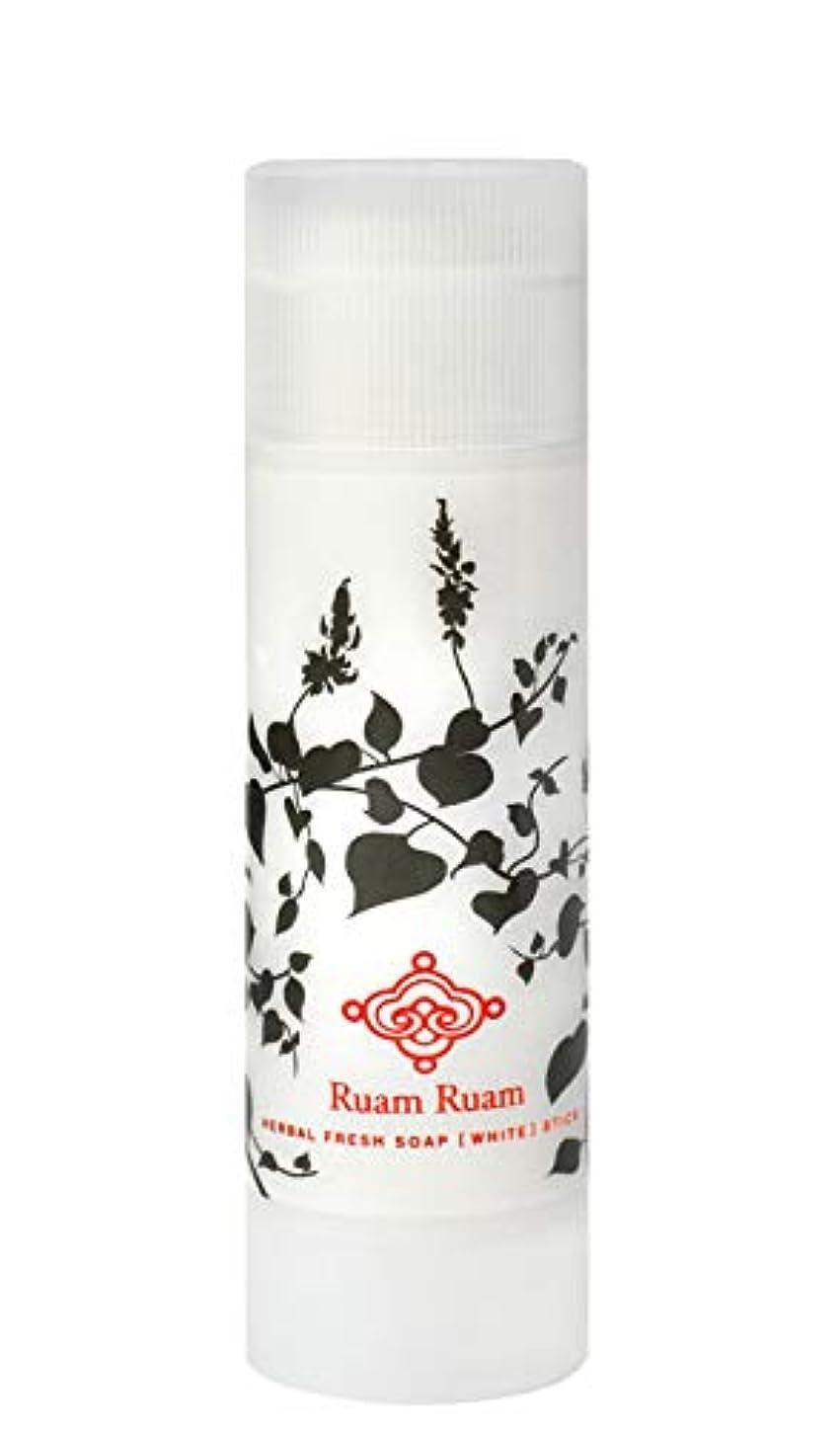 惨めなグリル粘着性ルアンルアン(Ruam Ruam) 洗顔石鹸(白) 90g