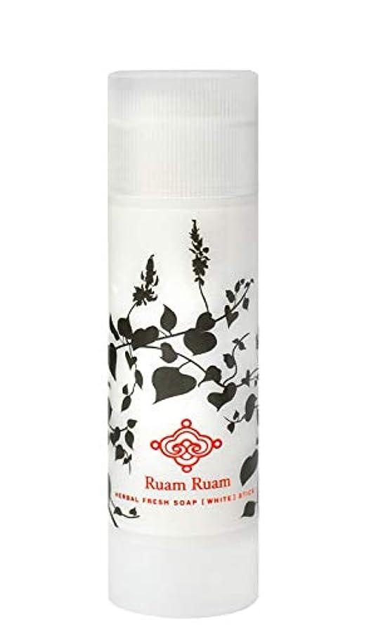 甲虫温かいスタックルアンルアン(Ruam Ruam) 洗顔石鹸(白) 90g