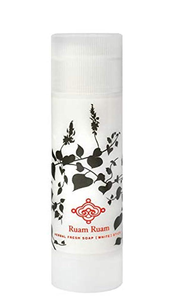 空気宣言する線形ルアンルアン(Ruam Ruam) 洗顔石鹸(白) 90g