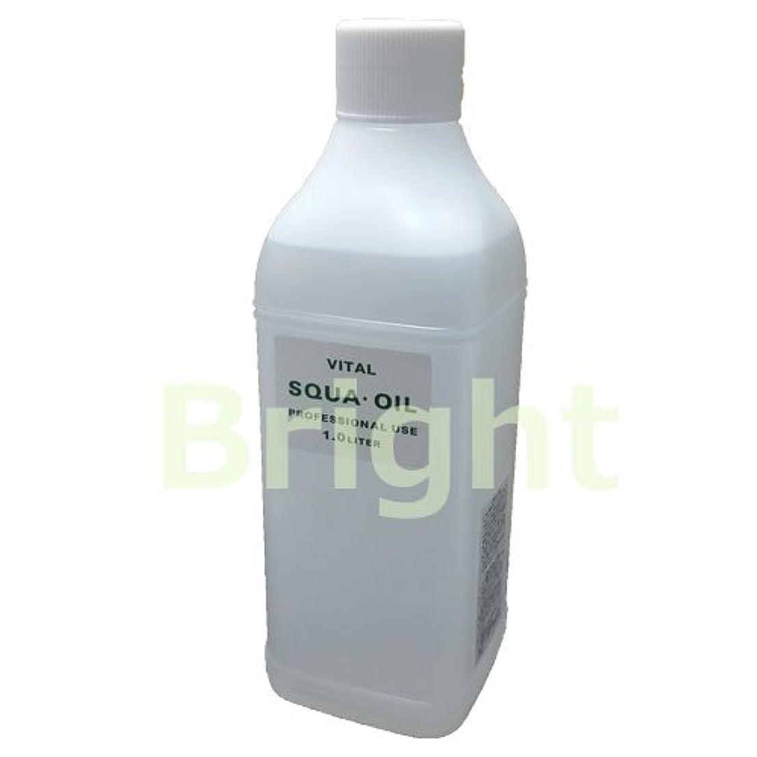 尊敬するインポート従者バイタルワークス スクアオイル 1000cc (マッサージ用化粧油) ジャパンバイタル
