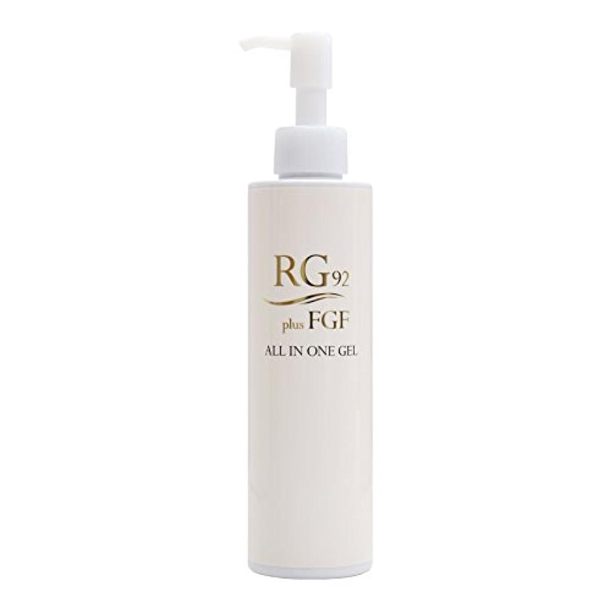 消費する生きる元気RG92 FGF オールインワンジェル