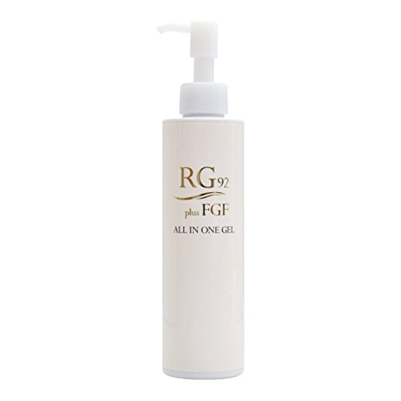 純粋なあからさま抜本的なRG92 FGF オールインワンジェル