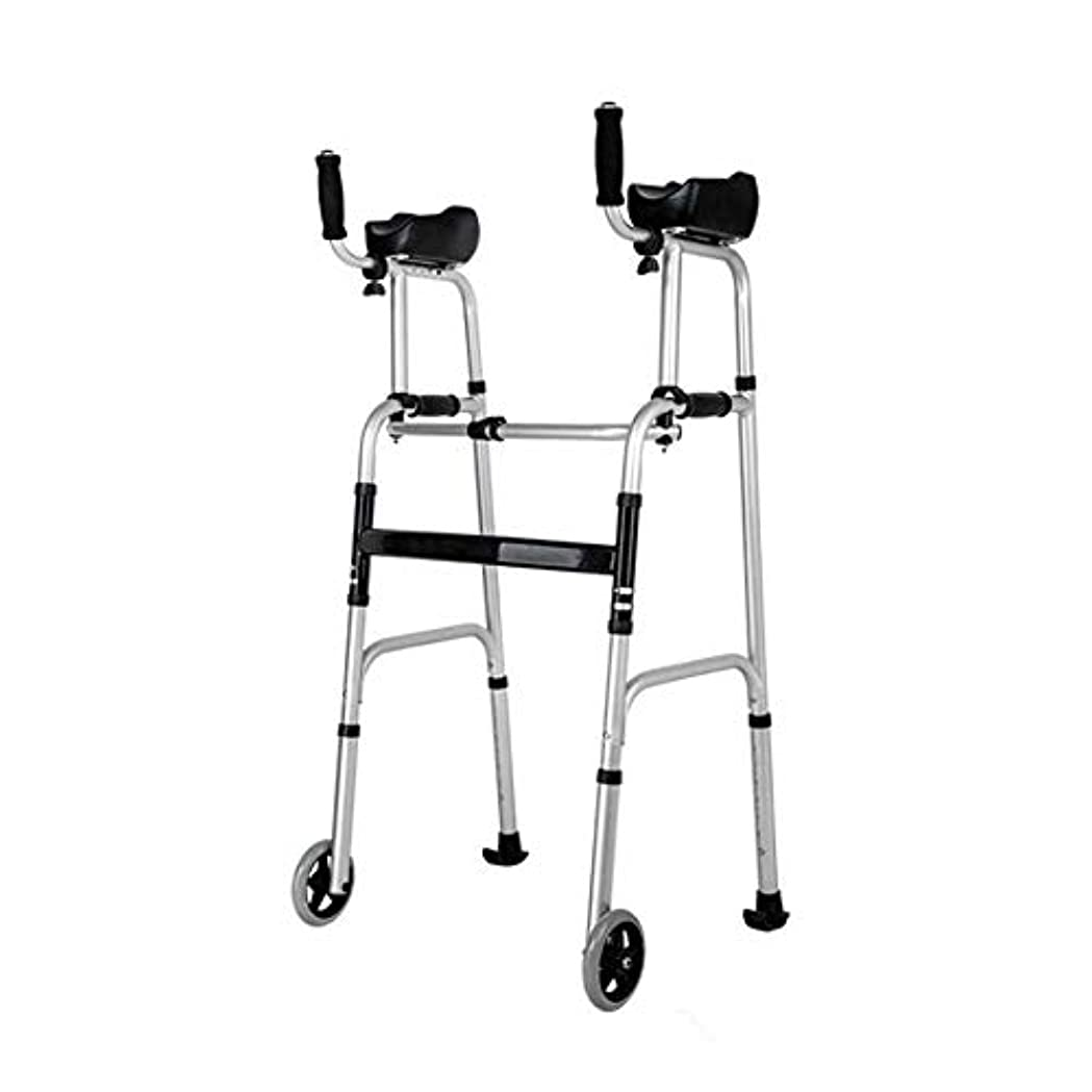 車輪が付いている折る歩行者、不具の高齢者のための2輪歩行者の高さの調節可能なスリップ防止椅子の腰掛け (Color : 黒)