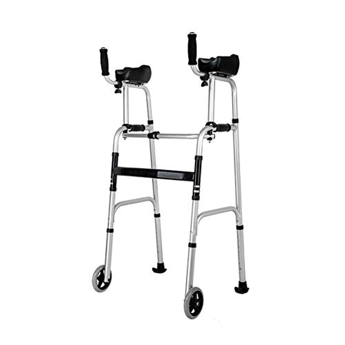 老人教会指車輪が付いている折る歩行者、不具の高齢者のための2輪歩行者の高さの調節可能なスリップ防止椅子の腰掛け (Color : 黒)