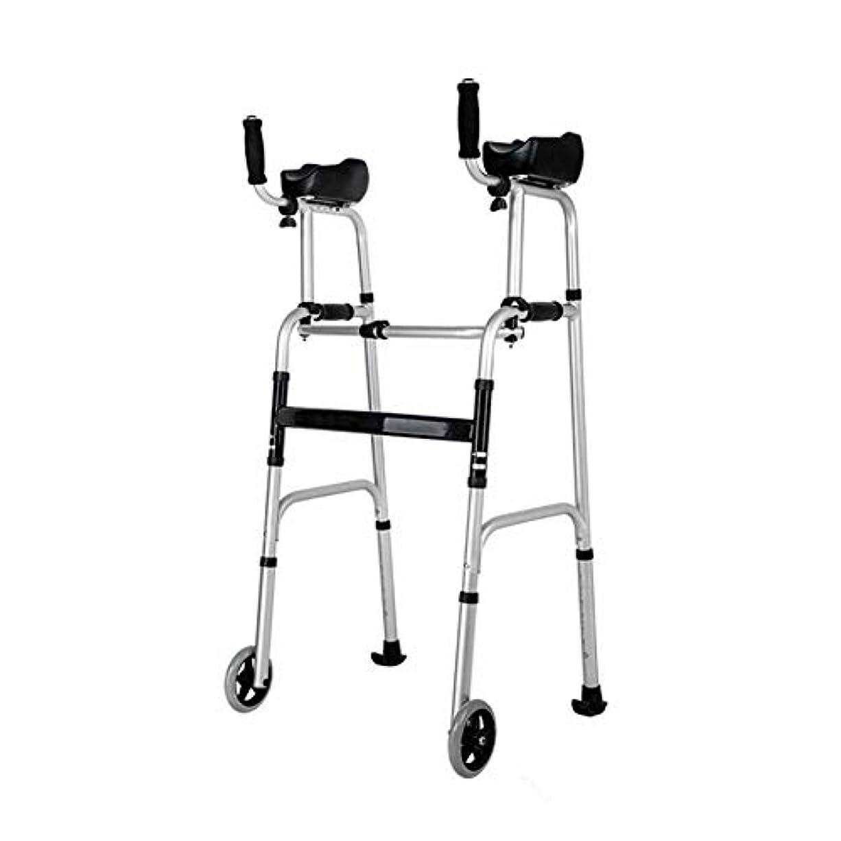 急性別れる転送車輪が付いている折る歩行者、不具の高齢者のための2輪歩行者の高さの調節可能なスリップ防止椅子の腰掛け (Color : 黒)