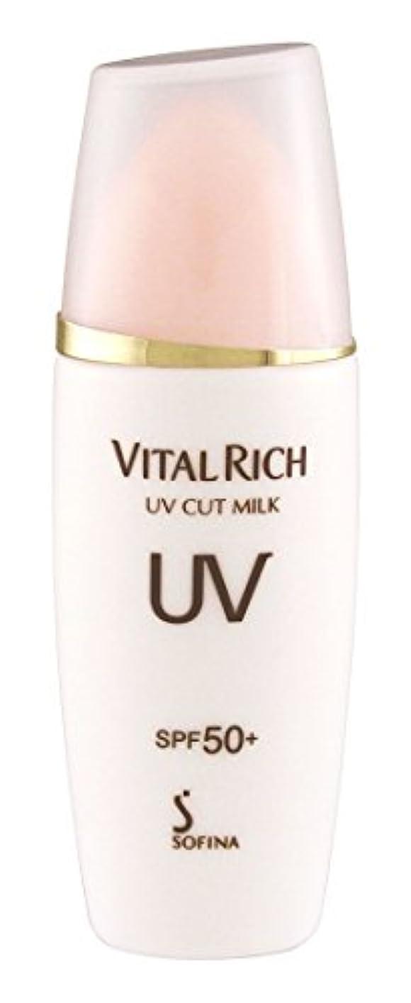 味方かまどローマ人ソフィーナ バイタルリッチ UVカットミルク SPF50+PA+++