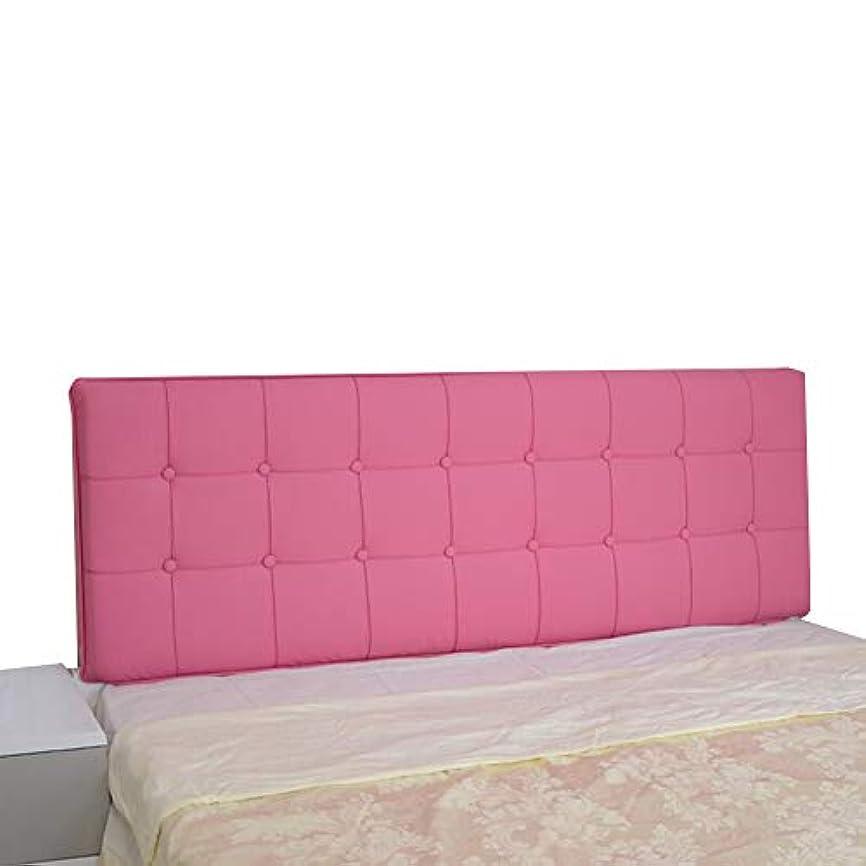 適応するポテト定期的LIANGLIANG クションベッドの背もたれ寝室用ベッドヘッドレストソフトケース首の保護ダブルエクストララージPU、6色、7サイズを簡単にこする (色 : Red, サイズ さいず : 200x60x6cm)
