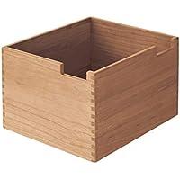 [ベルメゾン] 桐の連結できるオープンラック用ボックス ナチュラル タイプ:大