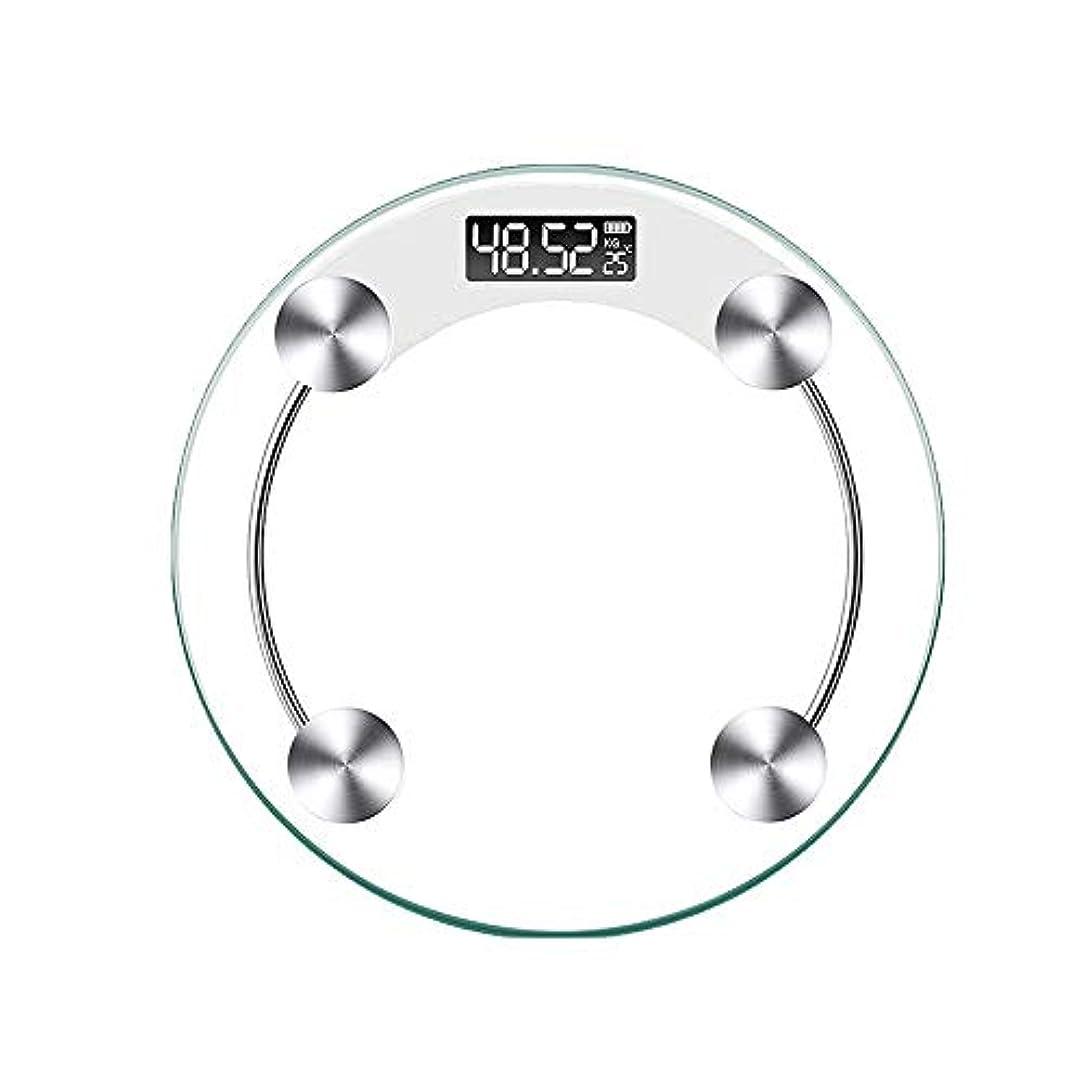 動物園保守可能指定する超薄型電子体重計、高精度センサー、強化ガラス、397ポンド(180 kg)