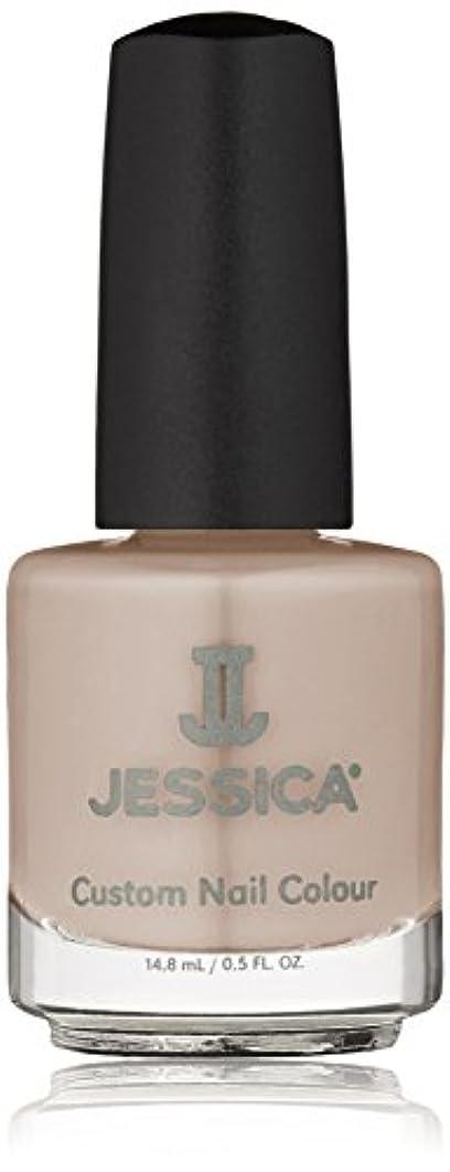咳生き残りの慈悲でJESSICA ジェシカ カスタムネイルカラー CN-938 14.8ml