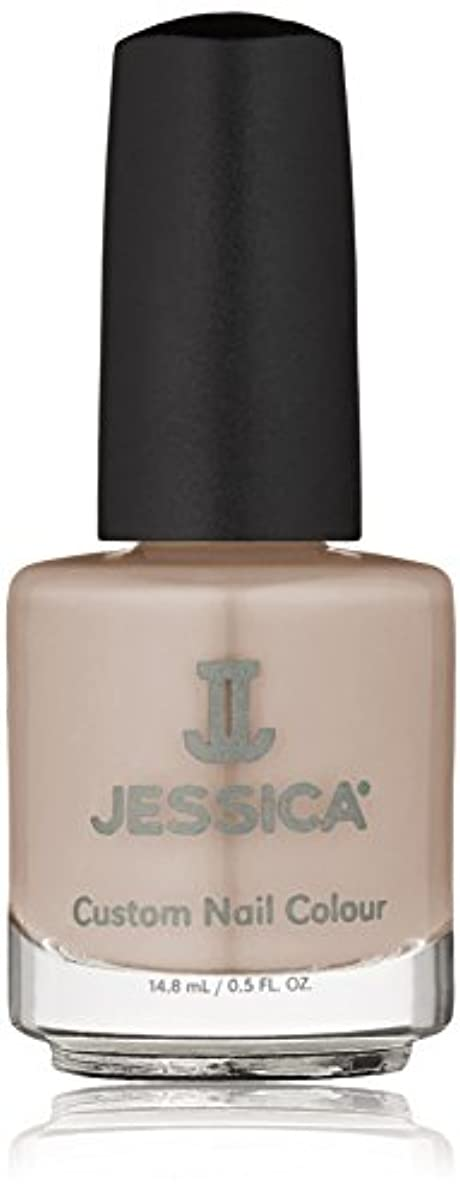 傾向があります北東額JESSICA ジェシカ カスタムネイルカラー CN-938 14.8ml