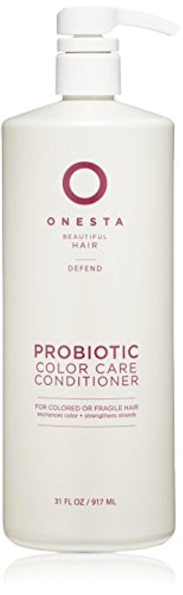 配送維持するアルバムOnesta Hair Care プロバイオティクスの色ケアコンディショナー、31液量オンス 31オンス
