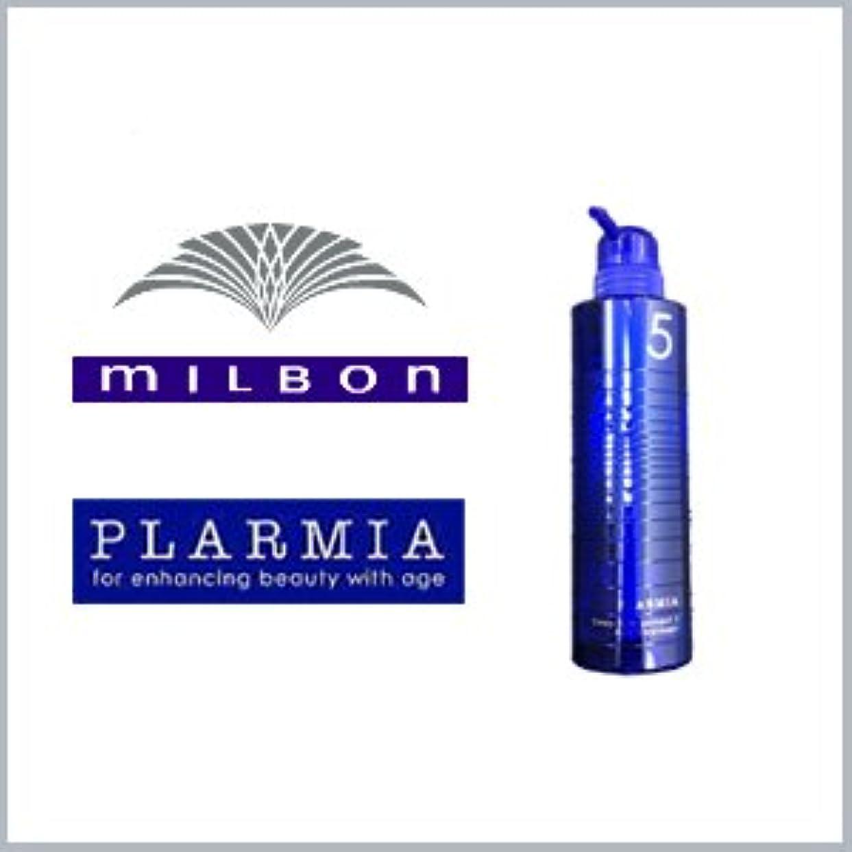 サポート受け入れナイロンミルボン プラーミア ディープエナジメント5 空容器 500g