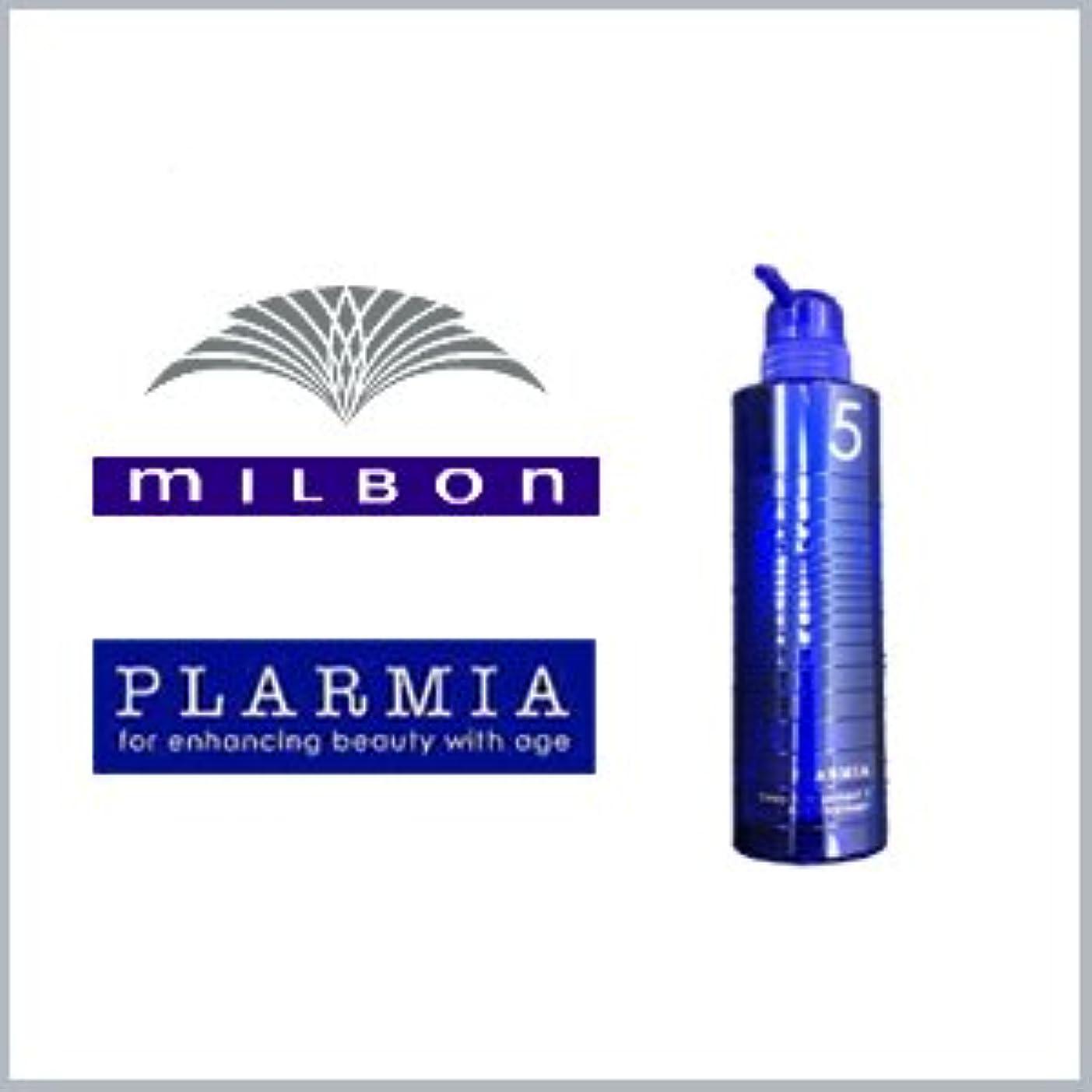 理容室照らす線ミルボン プラーミア ディープエナジメント5 空容器 500g