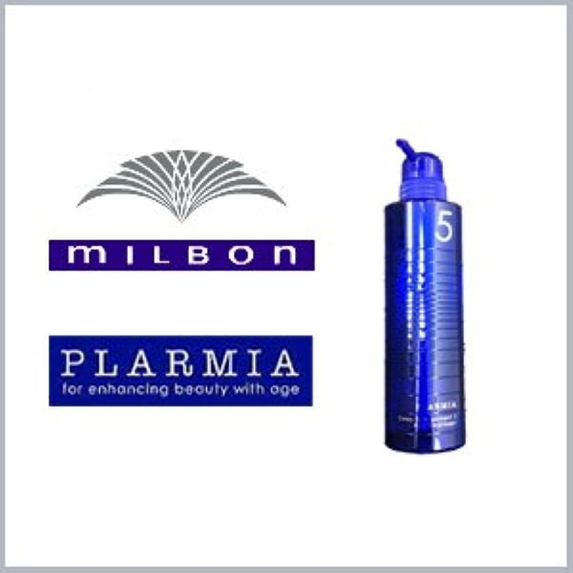 中断物理的に祈りミルボン プラーミア ディープエナジメント5 空容器 500g