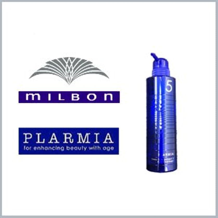 したいちなみに処方するミルボン プラーミア ディープエナジメント5 空容器 500g