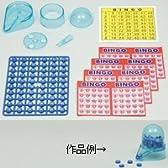 ビンゴゲーム 知育玩具 ゲーム