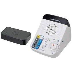 オーディオテクニカ SOUND ASSIST 赤外線コードレススピーカーシステム AT-SP450TV