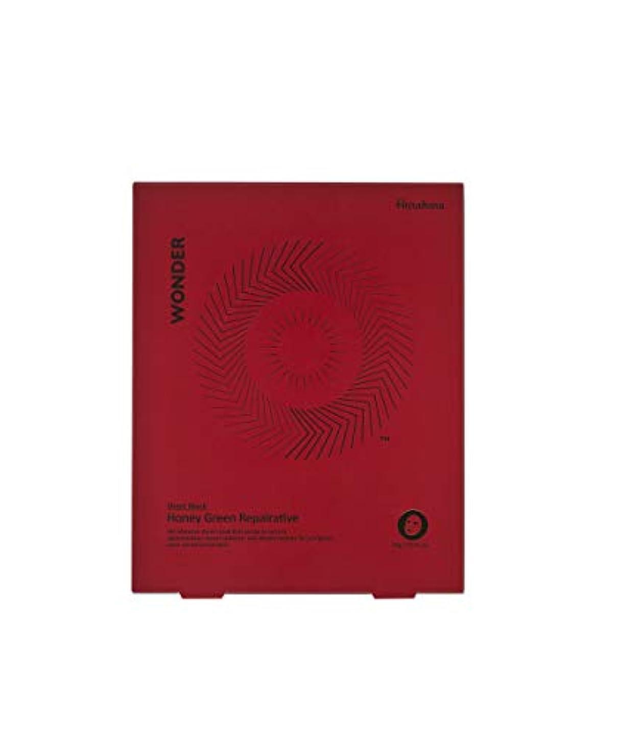 分離脈拍草Haruharu(ハルハル) ハルハルワンダー HGRマスク(5枚入り) フェイスパック 25ml×5枚