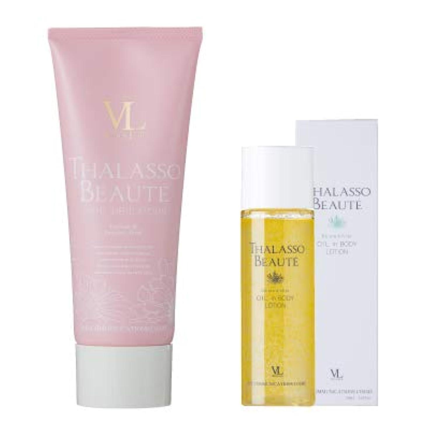 生きる調整可能バスヴィーナスラボ 美肌除毛セット (フローラルブーケの香り)