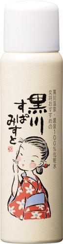 黒川すぱみすと/オンセンキレイ 熊本のお土産
