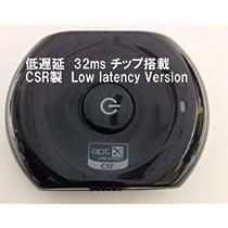 Bluetooth 低遅延32ms対応 トランスミッター&レシーバー BTTC200-L Low Latency 32ms対応 送信・受信両用 オーディオステレオコンポ外部接続 並行輸入品 (ブラック)